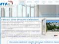 Construction de véranda à Thionville